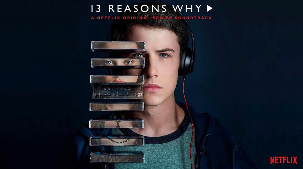 13 סיבות למה