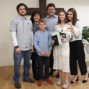 Крещение 01.12.2019