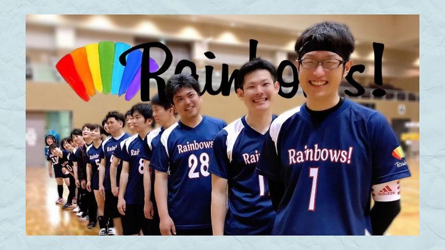Rainbows! | ユニフォーム.jpg