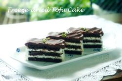 高野豆腐のケーキ