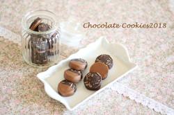 チョコレートクッキー2018
