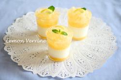 国産レモンのヴェリーヌ