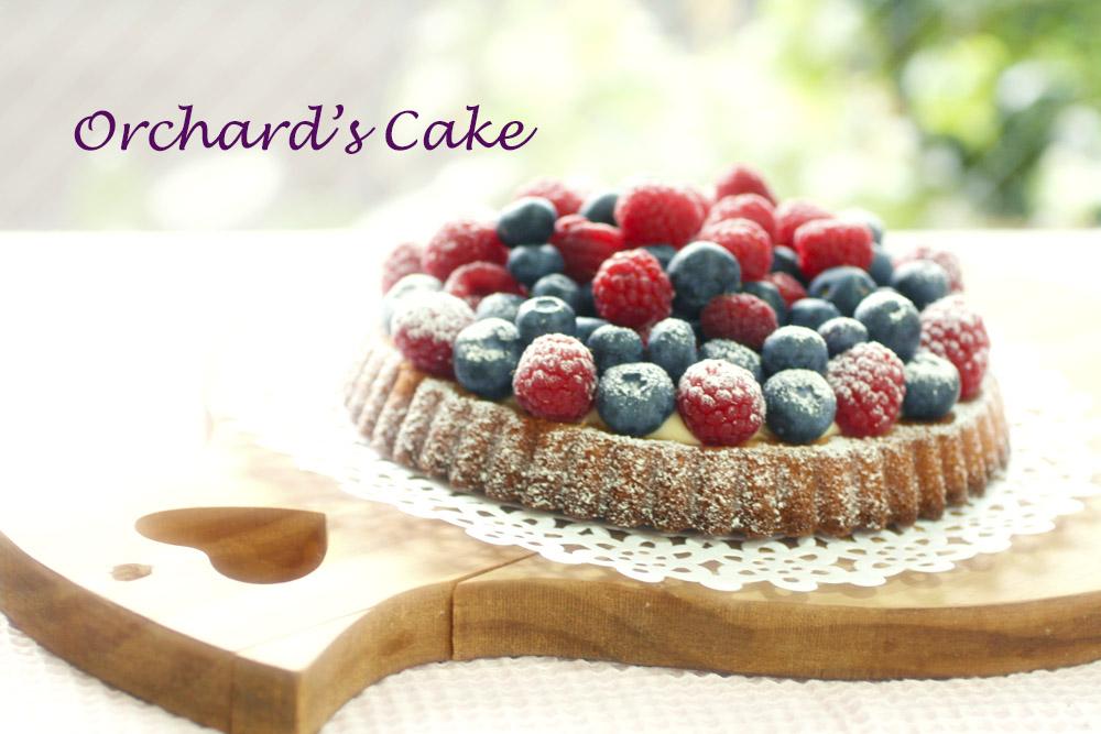 果樹園のケーキ