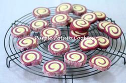 *紫芋の渦巻きクッキー*