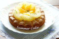 サマーケーキ