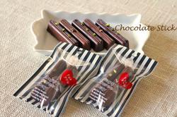 チョコレートスティック