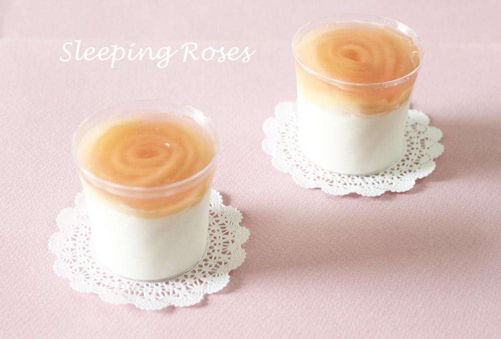眠れる薔薇