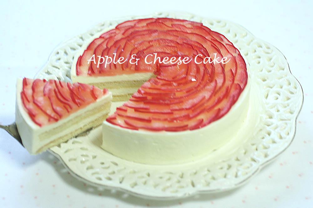 林檎とチーズのケーキ