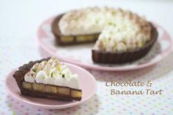チョコバナナタルト