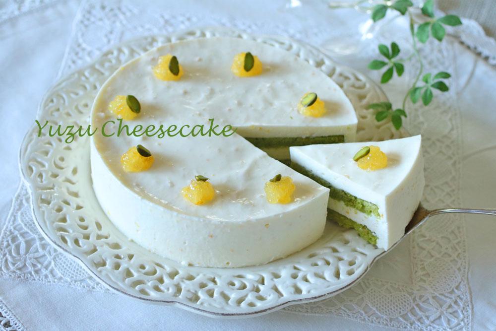 柚子と抹茶のチーズケーキ