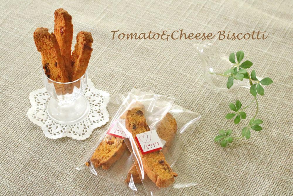 トマトとチーズのビスコッティ