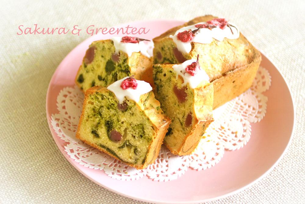 桜と抹茶のバターケーキ