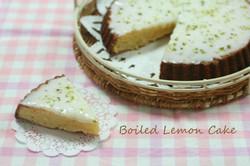 ボイルドレモンケーキ