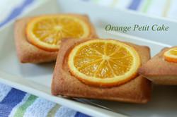 オレンジのプチケーキ
