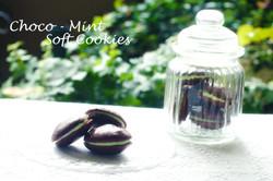 チョコミントソフトクッキー