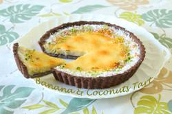 バナナとココナツのタルト
