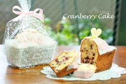 クランベリーのミニケーキ