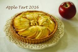 林檎のタルト2016