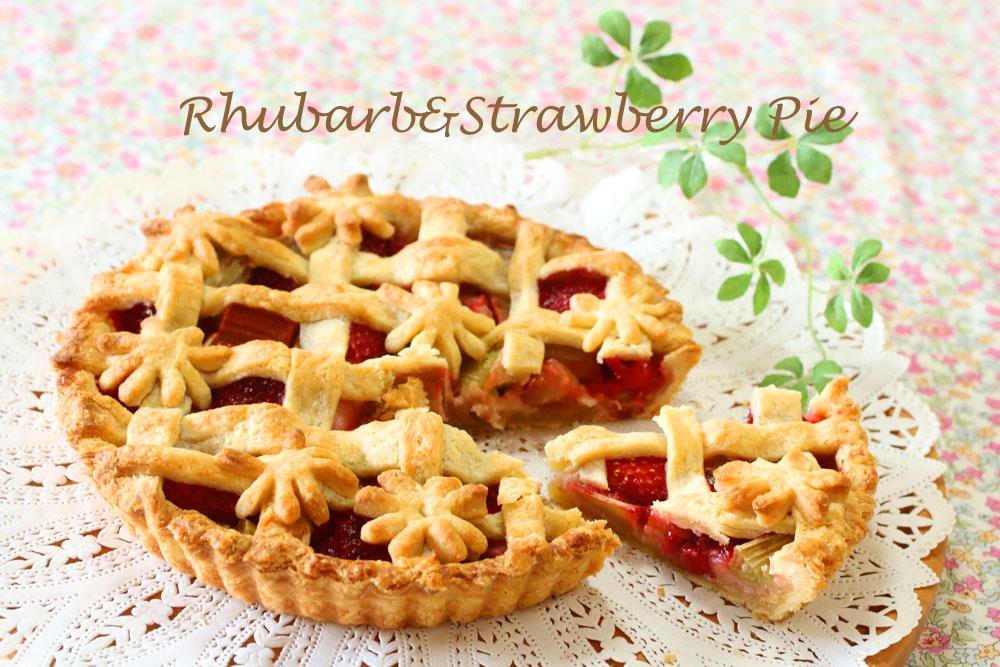 ルバーブと苺のパイ