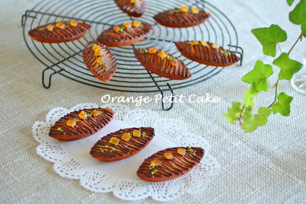 オレンジプチケーキ