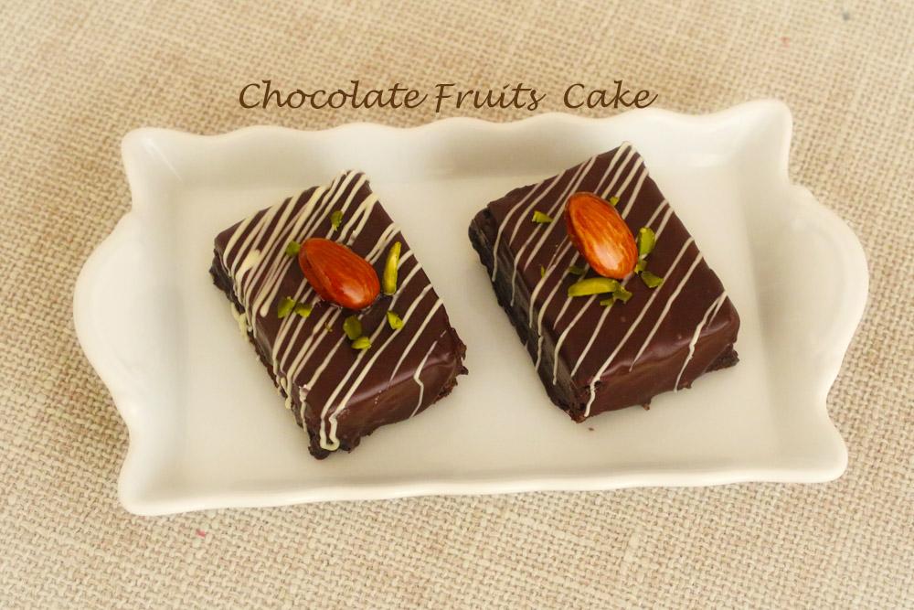 チョコレートフルーツケーキ