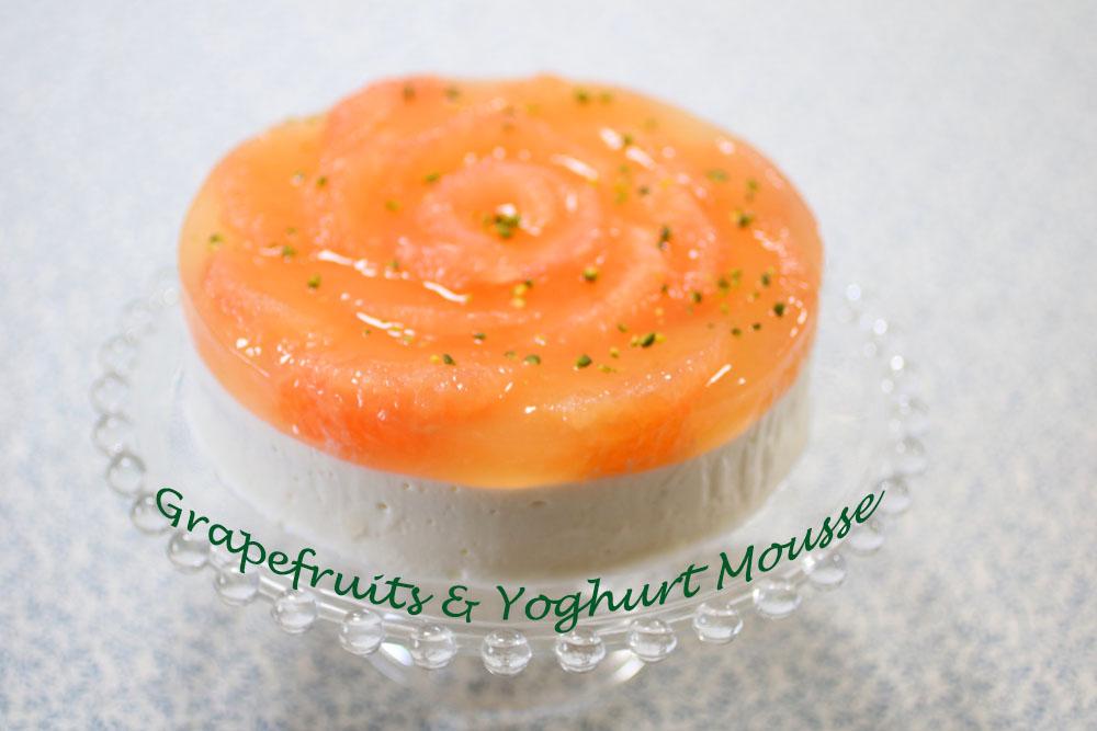 グレープフルーツとヨーグルト