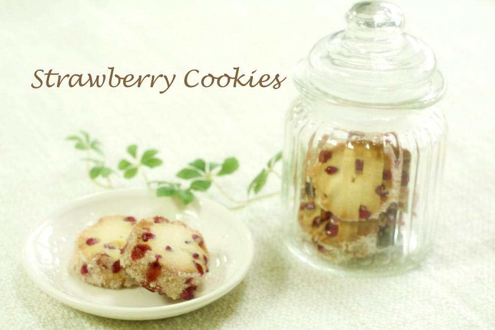 苺つぶクッキー