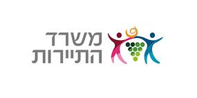 פיתוח דרכי תיירות בישראל