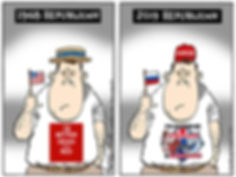 Trump - The Republican Party.jpg
