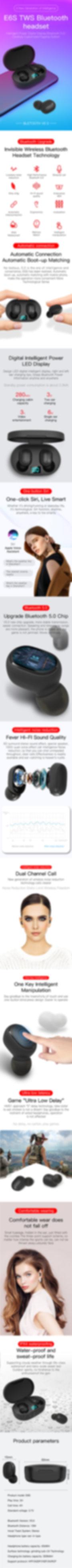 E6S耳机详情设计-英文.jpg