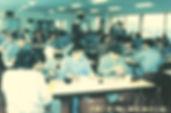 藤沢工場食堂.JPG