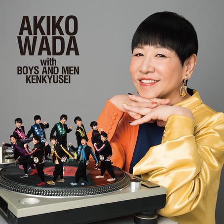 和田アキ子 with BOYS AND MEN 研究生「GYA WOW☆」
