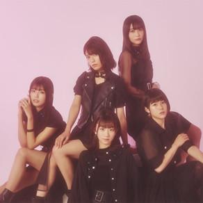 「CROWN POP」EGO×search 【DANCE REMIX】