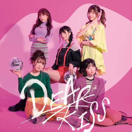 DEAR KISS「ダンスはキスのように、キスはダンスのように(初回限定盤A)【DEAR盤】」