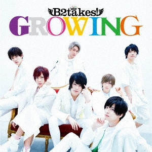 B2takes!「GROWING」<Type-C>