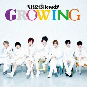 B2takes!「GROWING」<Type-B>