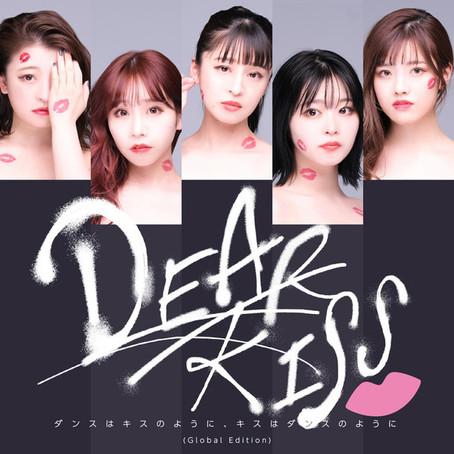 DEAR KISS「ダンスはキスのように、キスはダンスのように(初回限定盤B)【KISS盤】」