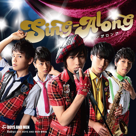 BOYS AND MEN研究生「SING-ALONG」