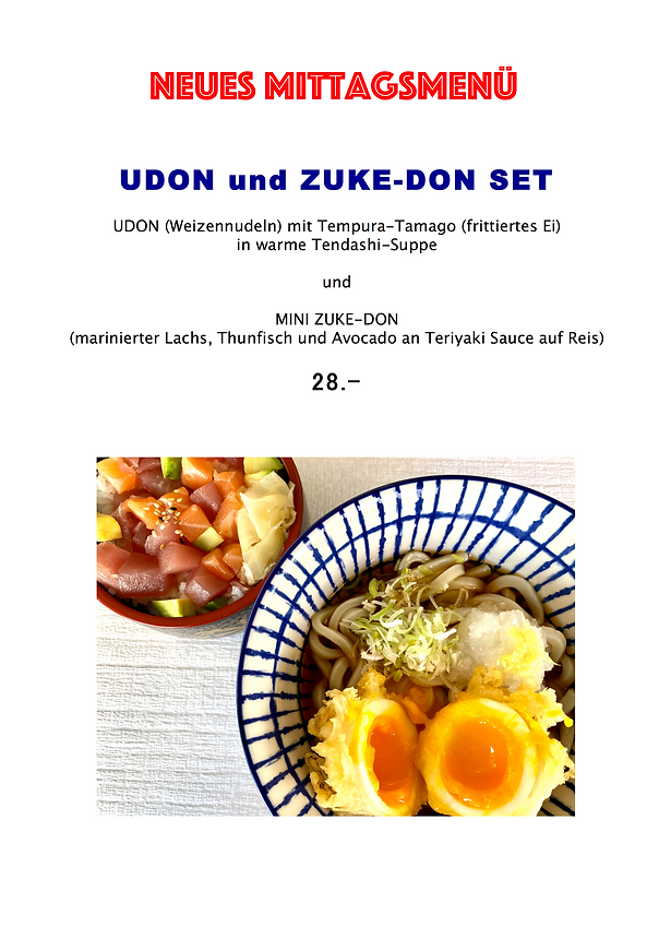 Udon_Zukedon_Lunch.png