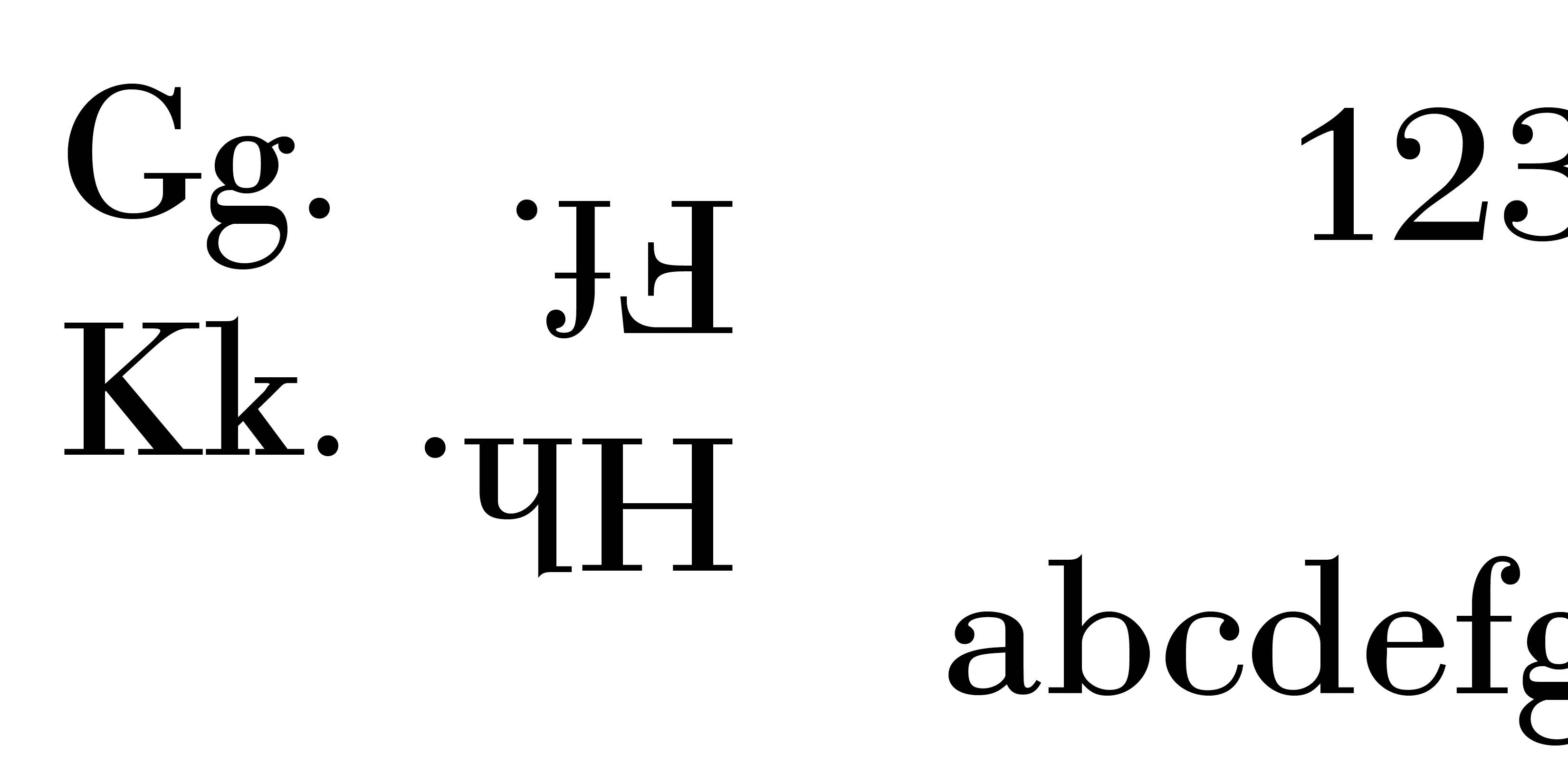 Brenden R. Typebook5