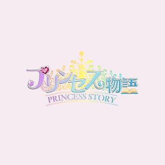 プリンセス物語ロゴ正方形.jpg