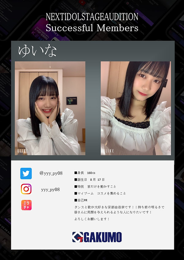 106安部 由依奈.jpg