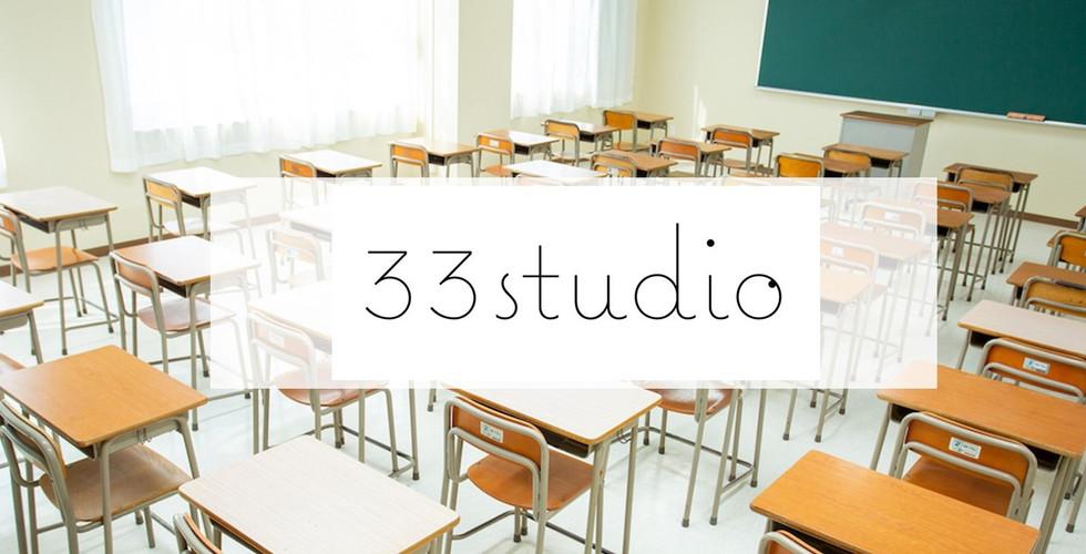 33studio.jpg
