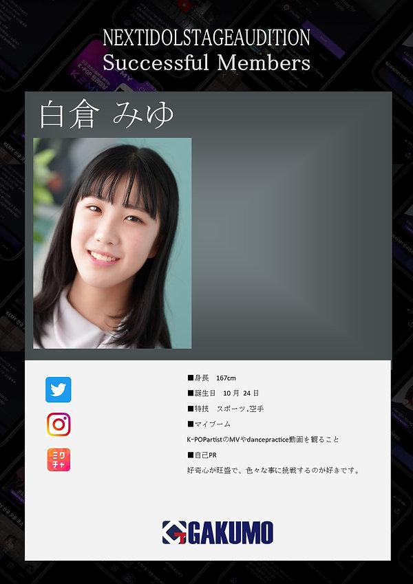 101永田 未羽.jpg