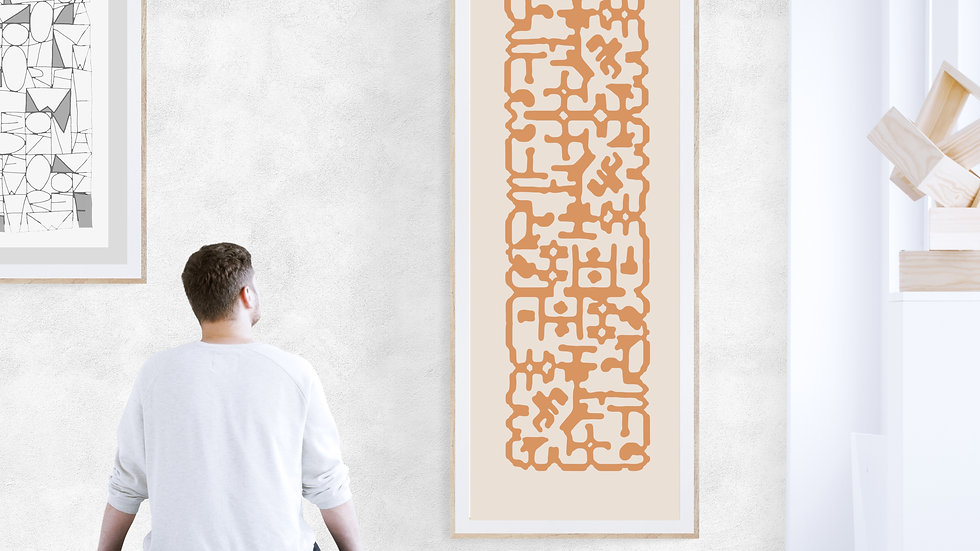 Large wide printable art 36x12 or 12x36