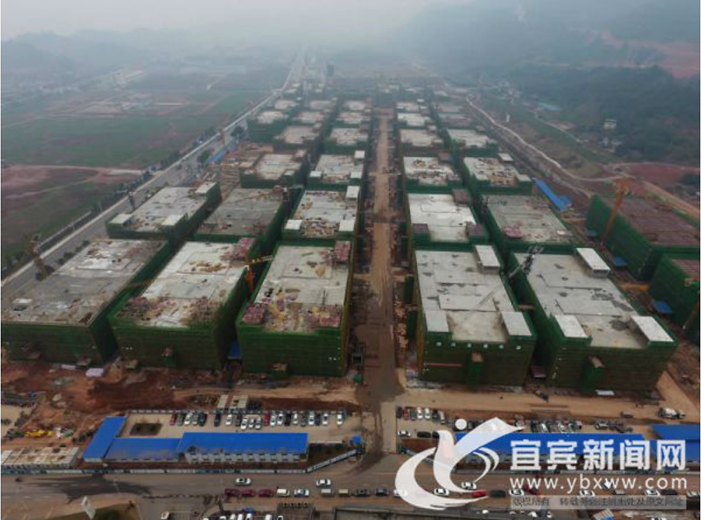 The smart device industrial park in construction