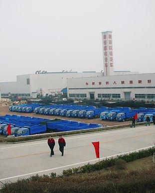 auto factory.jpg