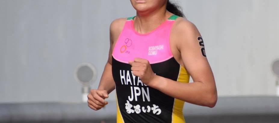 トライアスロン日本選手権 林選手8位