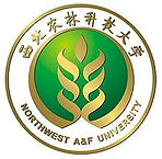 Logo_of_Northwest_A&F_University_(Green)