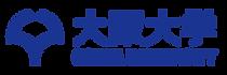 大阪大学ロゴ.png